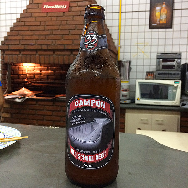 campon-beer