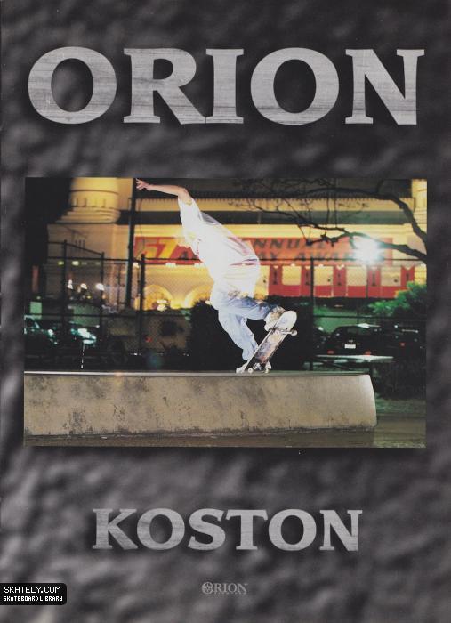Anúncio do Koston na Orion de 1995 (Reprodução)