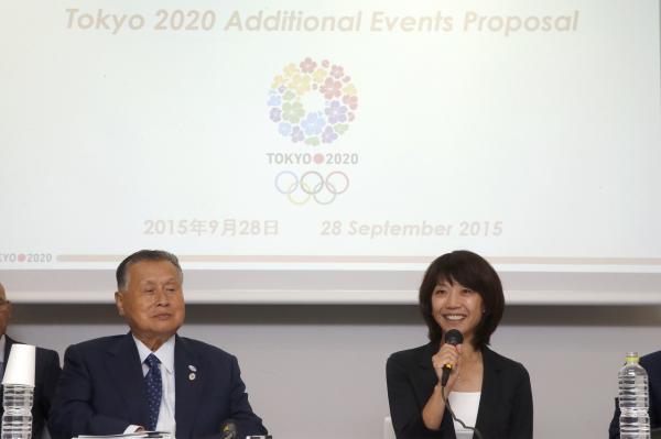 Comitê Organizador dos Jogos Olímpicos de Tokyo divulgou nessa semana uma lista com intenção de incluir cinco esportes em 2020. (Divulgação)