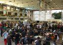 Urb Tradeshow 2017