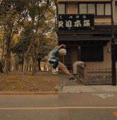 Skate em Tokyo 2017 com time da adidas japonesa